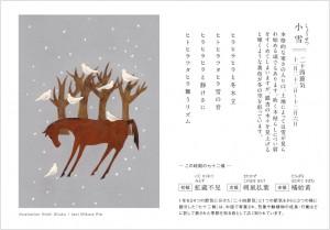 illust-shosetsu_l